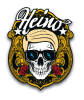Heino_Logo.png